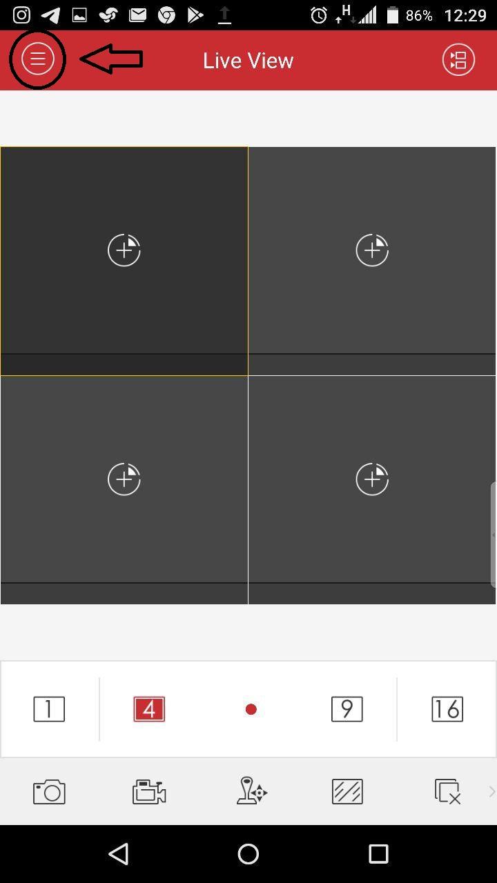 آموزش انتقال تصویر دوربین هایلوک